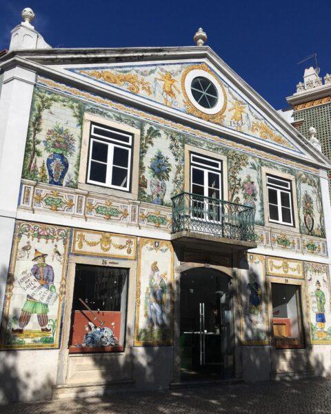 Lisbon Tile Factory